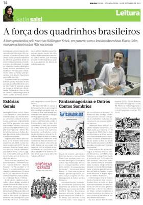 A força dos quadrinhos brasileiros