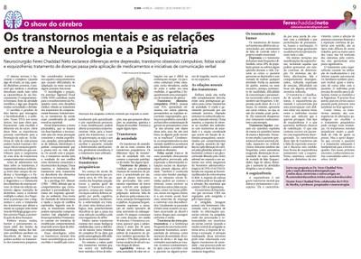 Os transtornos mentais e as relações entre a Neurologia e a Psiquiatria