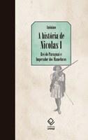 Livro do século XVIII sobre as peripécias de suposto rei do Paraguai e imperador de São Paulo ganha primeira tradução para o português