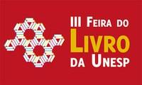 Unesp lança sua III Feira do Livro no dia 5 de dezembro