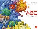 ABC do mundo judaico