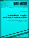 Série sobre química analítica chega ao quinto e último volume