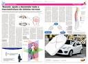 Coluna O Show do Cérebro no jornal O Dia - 16/06/2015