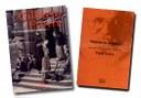Livros da Editora UNESP recebem Prêmio Jabuti