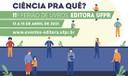 editora-unesp-participa-do-feirao-de-livros-da-ufpr-com-desconto-de-50-e-programacao-cultural - 550
